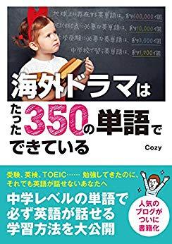 f:id:skypeikaiwa09:20180905082237j:plain