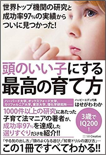 f:id:skypeikaiwa09:20180905083016j:plain