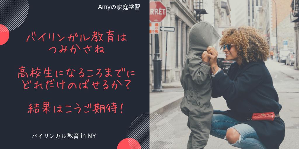 f:id:skypeikaiwa09:20180913011925p:plain