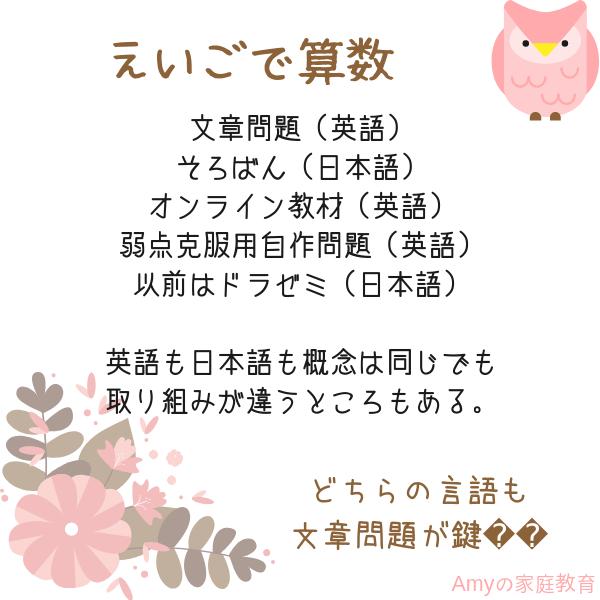 f:id:skypeikaiwa09:20190120052632p:plain