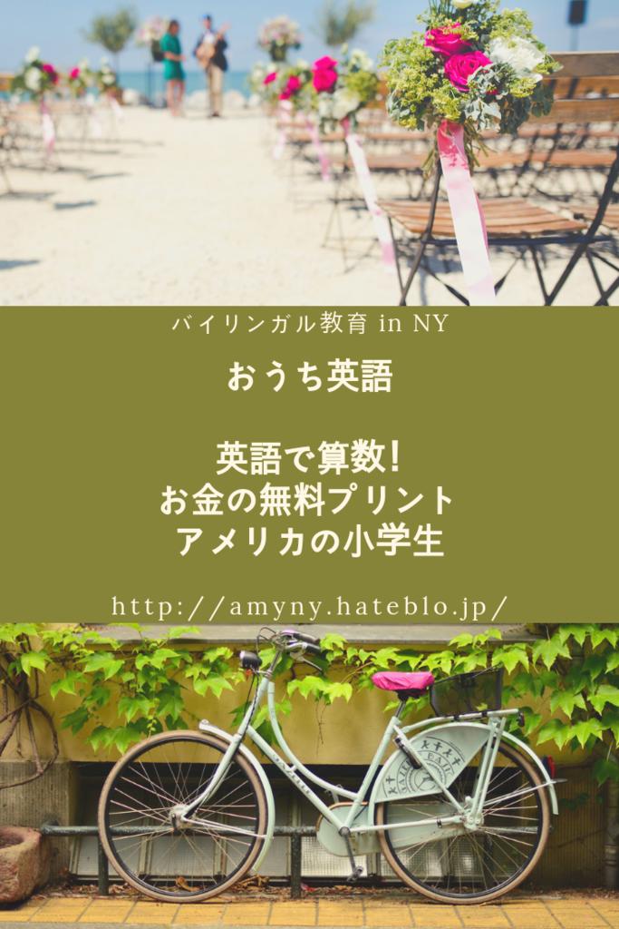 f:id:skypeikaiwa09:20190131012753p:plain