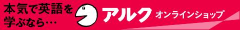 f:id:skypeikaiwa09:20190224033211j:plain