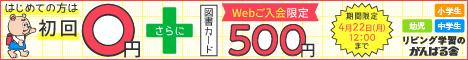 f:id:skypeikaiwa09:20190224034335p:plain
