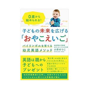 f:id:skypeikaiwa09:20190724042825p:plain