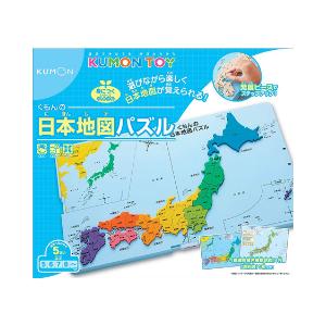 f:id:skypeikaiwa09:20190724043353p:plain