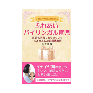 f:id:skypeikaiwa09:20190724043524p:plain