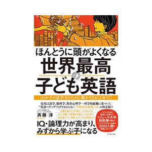 f:id:skypeikaiwa09:20190724043606p:plain