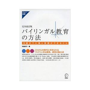 f:id:skypeikaiwa09:20190724043750p:plain