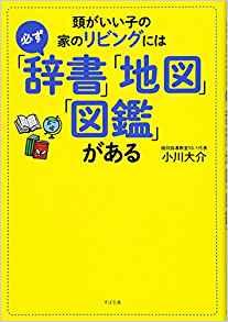 f:id:skypeikaiwa09:20190820054841j:plain