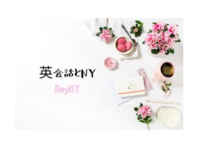 f:id:skypeikaiwa09:20191201073508p:plain