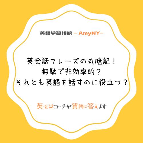 f:id:skypeikaiwa09:20191204055624p:plain
