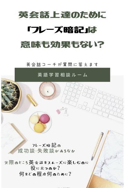 f:id:skypeikaiwa09:20191204055716p:plain