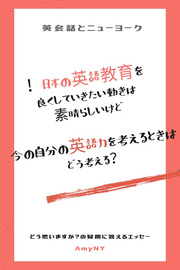 f:id:skypeikaiwa09:20191209064450p:plain