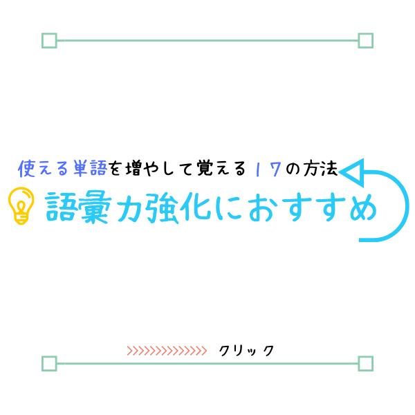 f:id:skypeikaiwa09:20191219045519p:plain