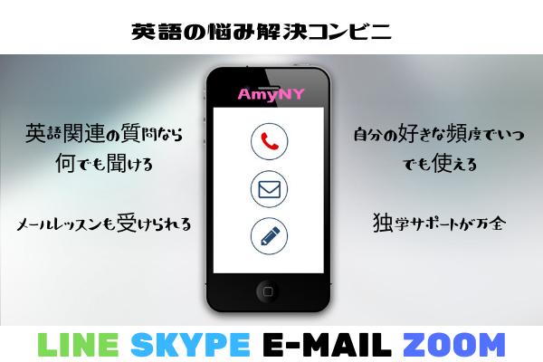 f:id:skypeikaiwa09:20191222042702p:plain
