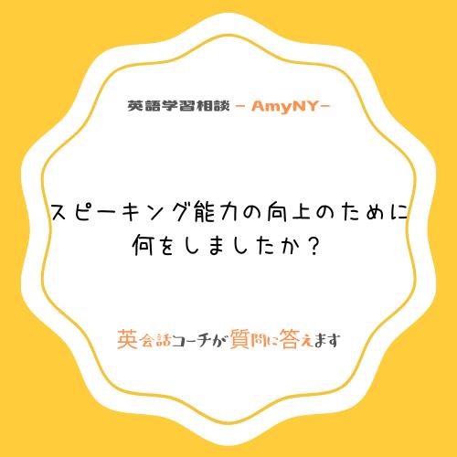 f:id:skypeikaiwa09:20200204062825p:plain