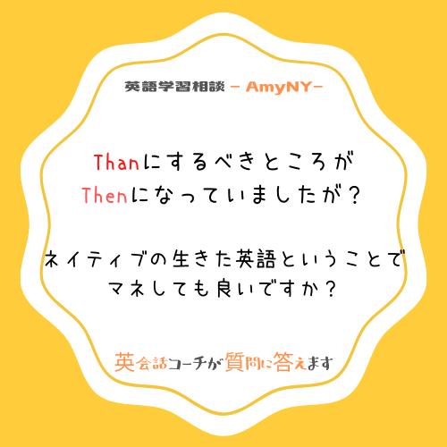 f:id:skypeikaiwa09:20200224005359p:plain