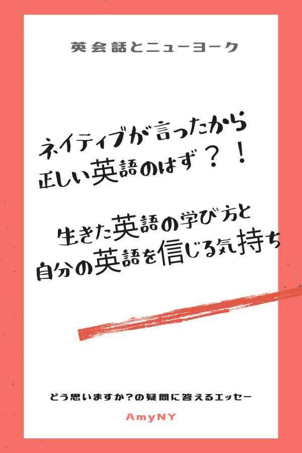 f:id:skypeikaiwa09:20200224005413p:plain