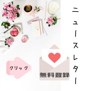 f:id:skypeikaiwa09:20200228101041p:plain