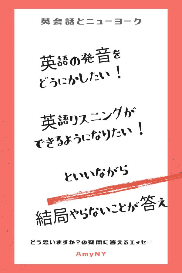 f:id:skypeikaiwa09:20200327051043p:plain