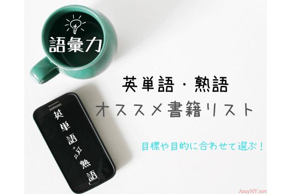 f:id:skypeikaiwa09:20200518233956p:plain