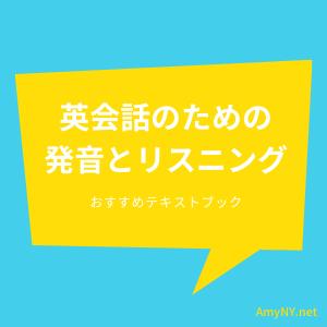 f:id:skypeikaiwa09:20200518233959p:plain