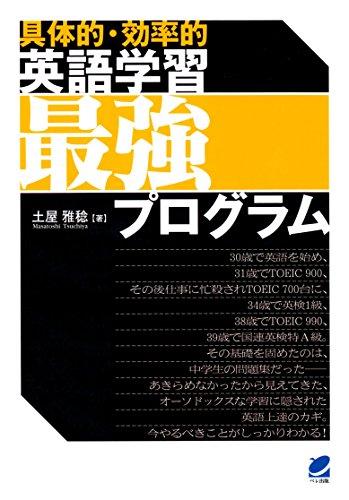f:id:skypeikaiwa09:20200519023831j:plain