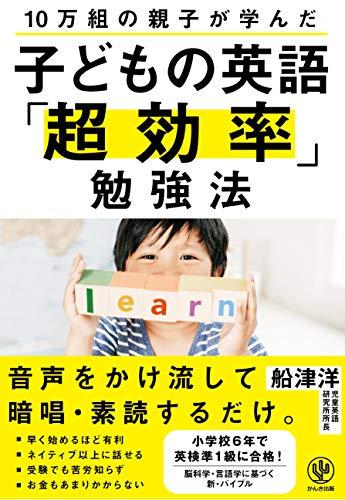 f:id:skypeikaiwa09:20200520034720j:plain