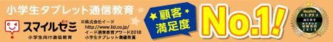 f:id:skypeikaiwa09:20200524080626j:plain