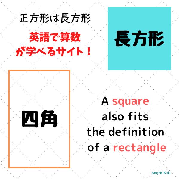 f:id:skypeikaiwa09:20200527020800p:plain