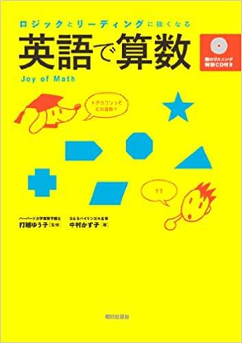 f:id:skypeikaiwa09:20200529035419j:plain