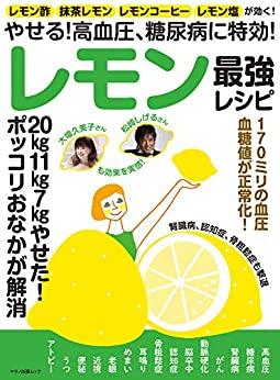 f:id:skypeikaiwa09:20200530230618j:plain