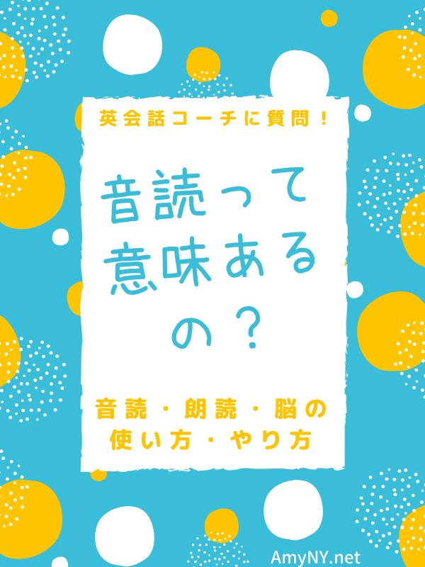 f:id:skypeikaiwa09:20200530234835p:plain