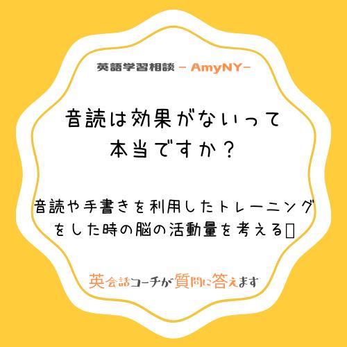 f:id:skypeikaiwa09:20200530234902p:plain