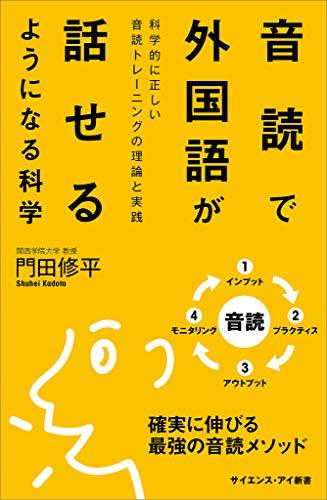 f:id:skypeikaiwa09:20200530235252j:plain