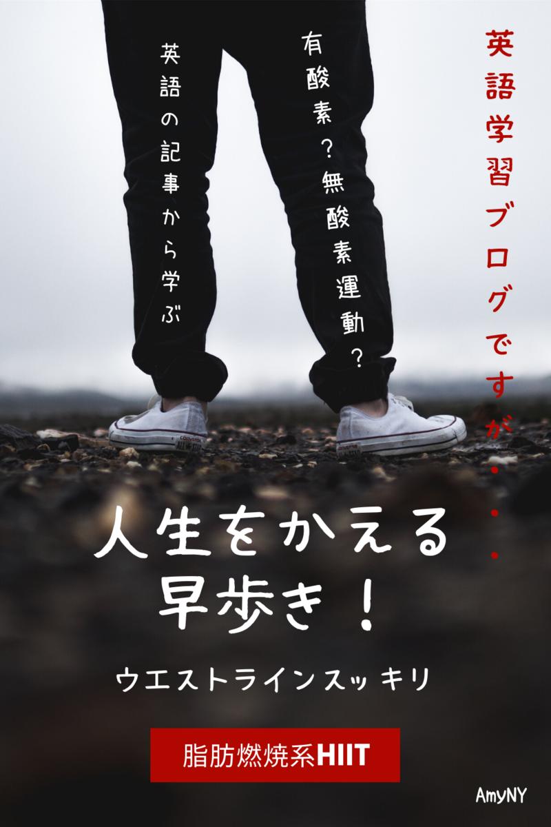 f:id:skypeikaiwa09:20200628025534p:plain