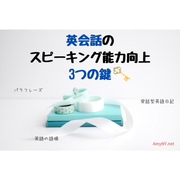 f:id:skypeikaiwa09:20200902012323p:plain