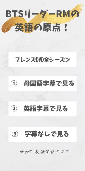 f:id:skypeikaiwa09:20210124102045p:plain