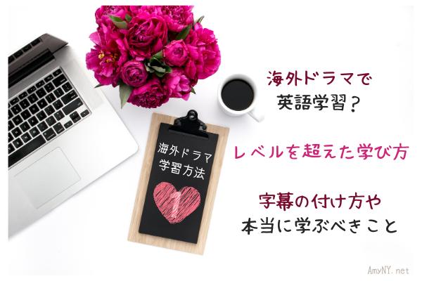f:id:skypeikaiwa09:20210219050227p:plain
