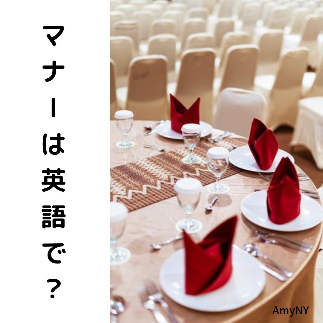 f:id:skypeikaiwa09:20210501041114p:plain