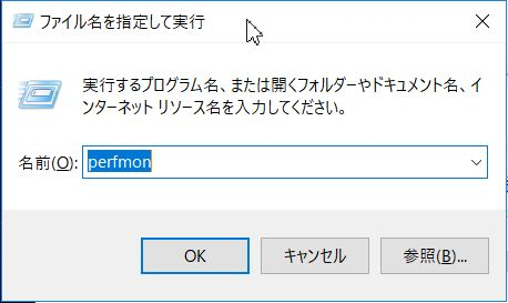f:id:skypon:20180906185058j:plain