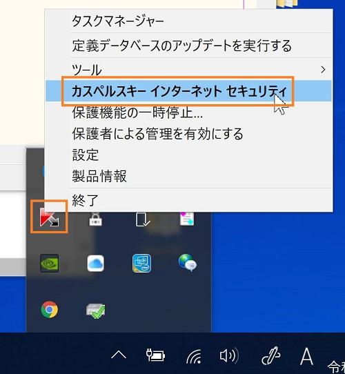 f:id:skypon:20190621195547j:plain