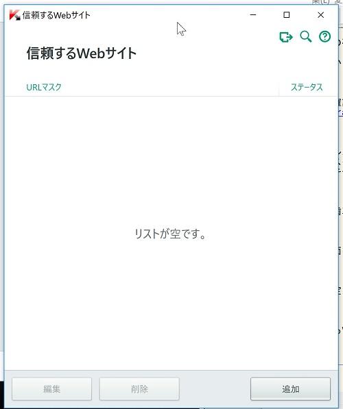 f:id:skypon:20190621195749j:plain