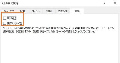 f:id:skypon:20200121220059j:plain