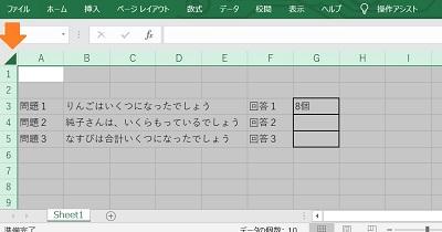 f:id:skypon:20200121220109j:plain