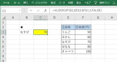 f:id:skypon:20200123192317j:plain