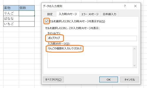 f:id:skypon:20200209184241j:plain