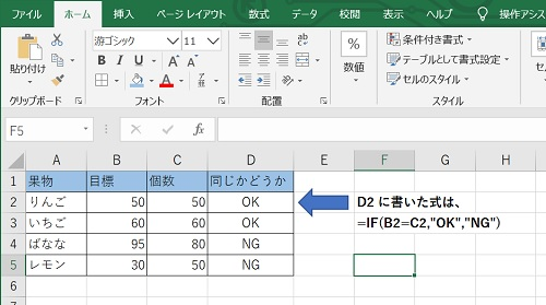 f:id:skypon:20200215214320j:plain