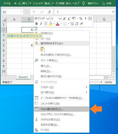 f:id:skypon:20200302222848j:plain