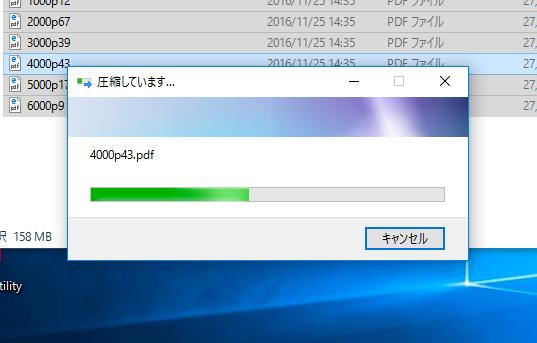 f:id:skyspacezero:20161126134622p:plain